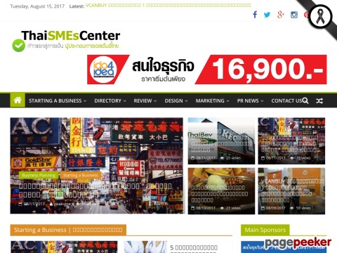 www.thaismescenter.com