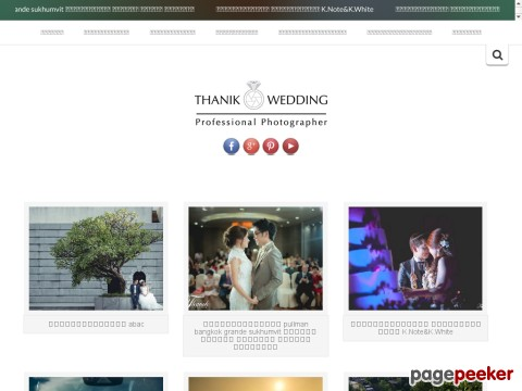 www.thanikwedding.com