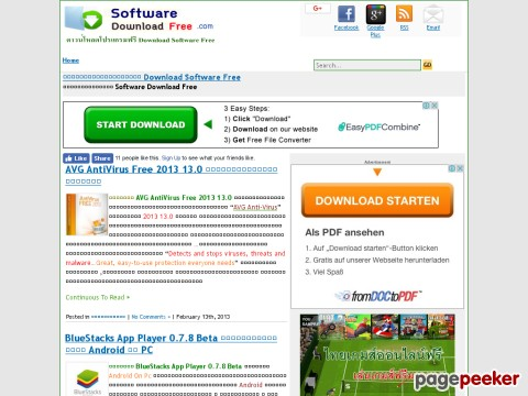 www.softwaredownloadfree.net