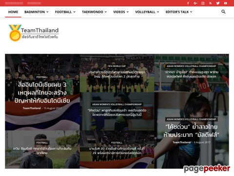 www.teamthailand.in.th