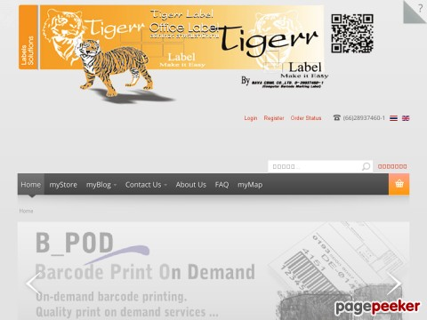 www.tigerrlabel.com