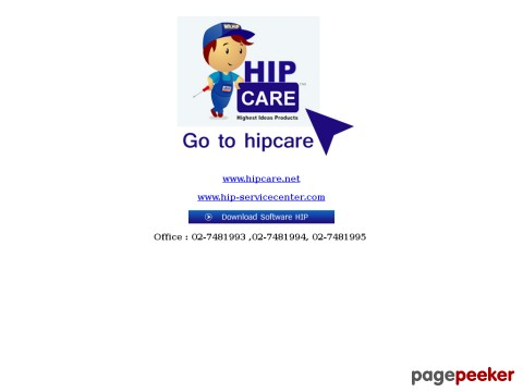 www.hip-servicecenter.com