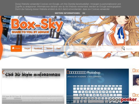 www.box-sky.blogspot.com