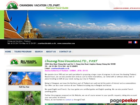 www.cnxvacation.com