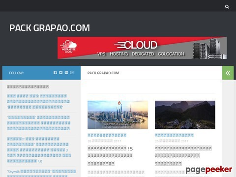 www.packgrapao.com