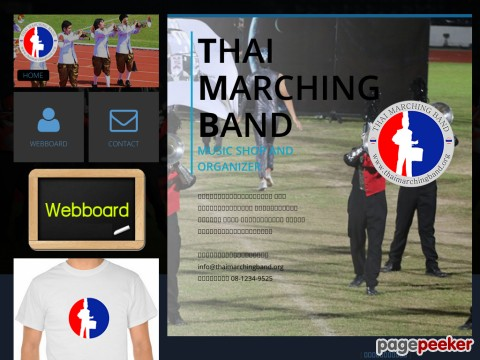 www.thaimarchingband.org