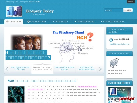www.biospray-today.com