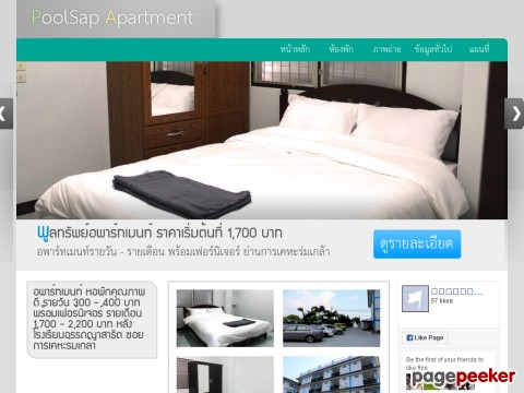 www.poolsapapartment.com