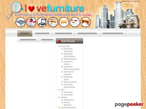 www.i-lovefurniture.com