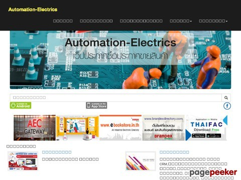 automation-electrics.com