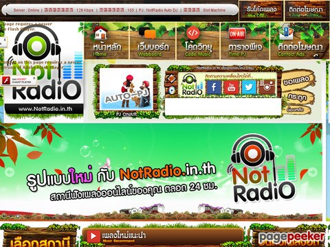 www.notradio.in.th