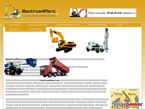 www.backhoe4rent.com