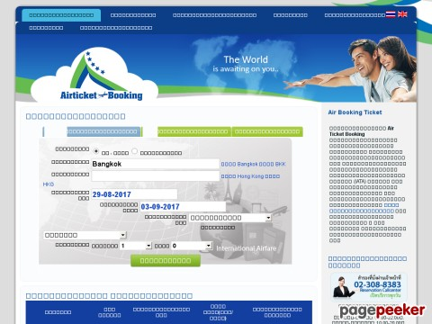 www.airticket-booking.com