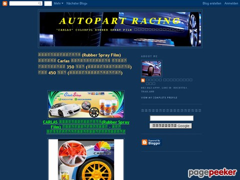 autopart-racing.blogspot.com