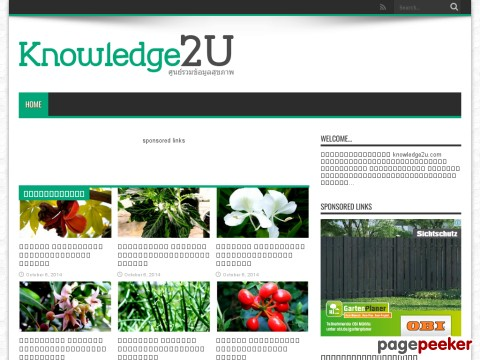 www.knowledge2u.com