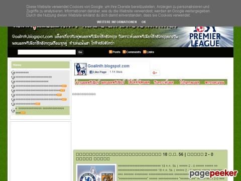 goalinth.blogspot.com