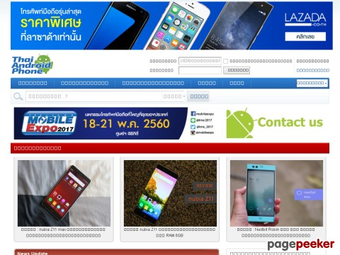 www.thaiandroidphone.com