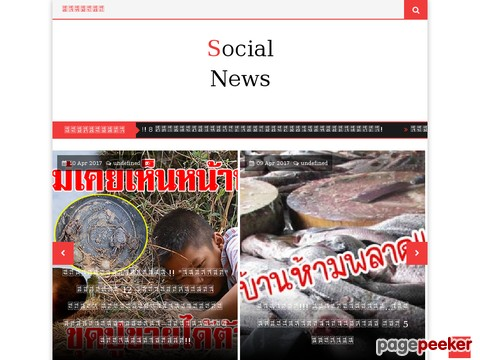 thainews1st.blogspot.com