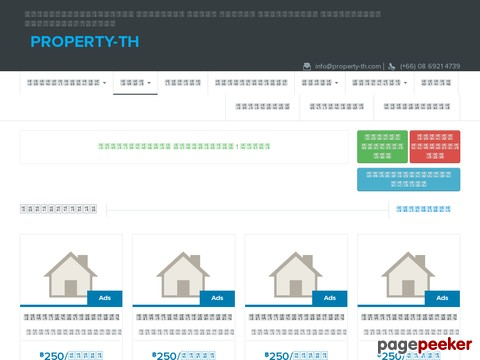 www.property-th.com