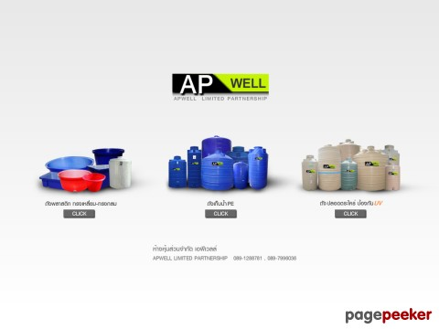 www.apwell-packaging.com