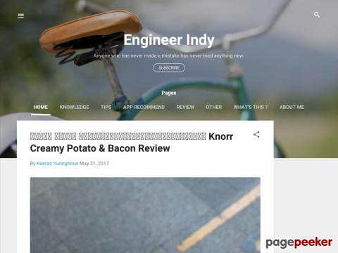 www.engineerindy.com