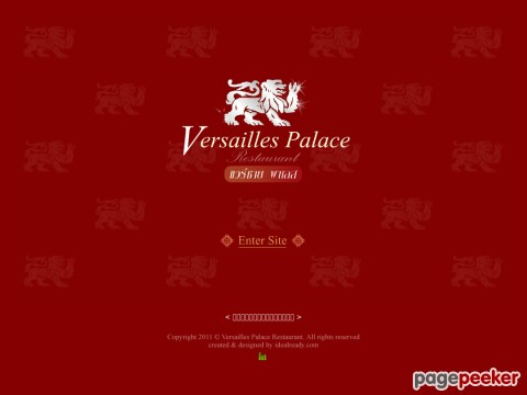 www.versaillespalace2005.com