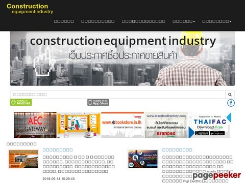 construction-builder.com