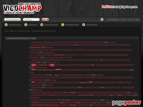 www.vigochamp.com