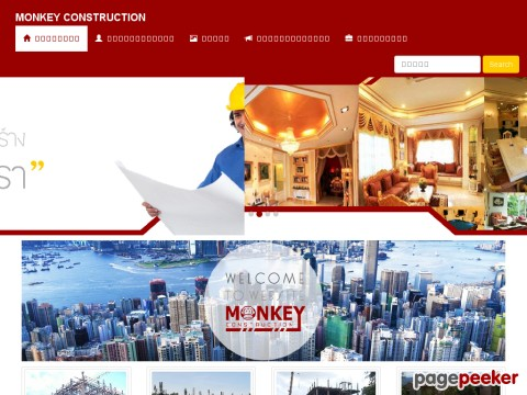 www.monkeyconstruction.com