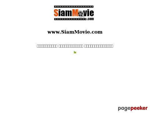 www.siammovie.com