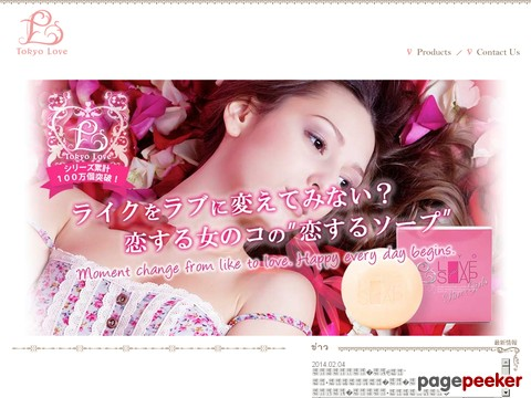 www.tokyolovesoap.in.th