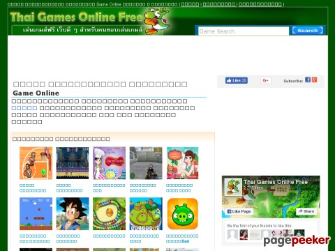 www.thaigamesonlinefree.com