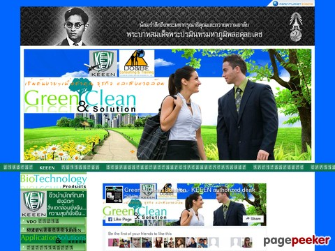 www.greenandcleansolution.com