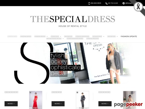 www.thespecialdress.com