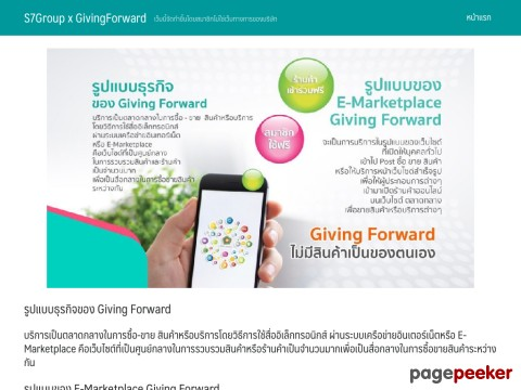 s7group-givingforward.club