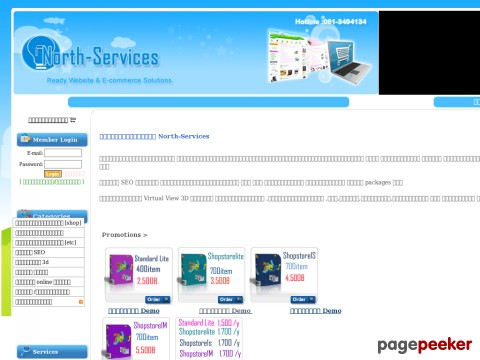 www.north-services.com