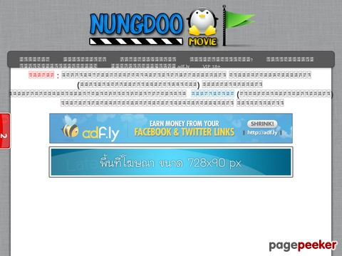 nungdoomovie.blogspot.com