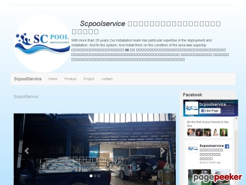 www.scpoolservice.com