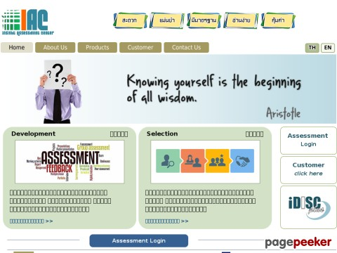 www.insight-assessment.com