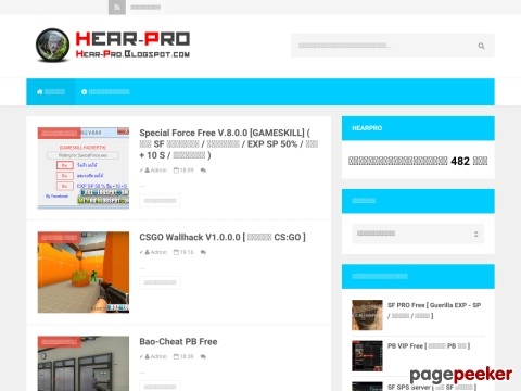 hearpro.blogspot.com