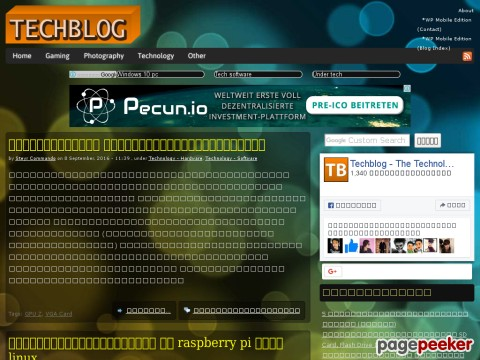 www.techblog.in.th
