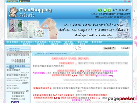 www.mom-shopping.com