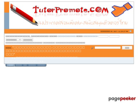 www.tutorpromote.com