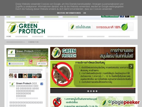 www.greenprotechnature.com