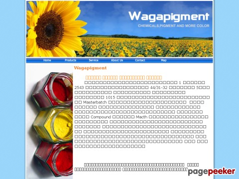 www.wagapigment.co.th