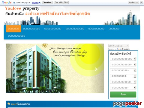 www.youloveproperty.com
