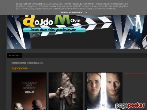 www.aojdomovie.blogspot.com
