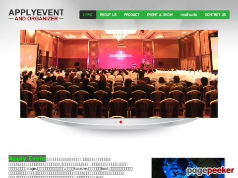 www.applyevent.com